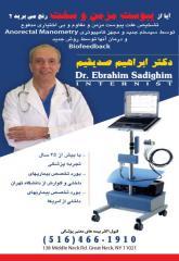 Sadighim Ebrahim M.D.
