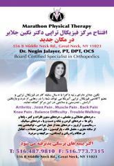 Dr. Negin Jalayer, PT, DPT, OCS