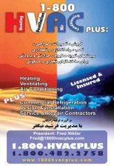 HVAC PLUS