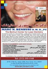 Marc Benhuri