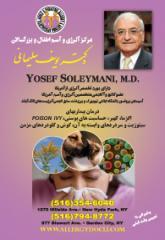 Soleymani Yosef M.D.