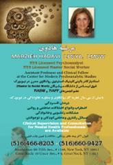 Hadavi Marzieh M.S.W.