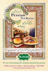 Persian Tea Room