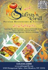 Sufiya's Grill