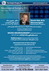 Rak Ramin M.D.