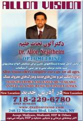 NEJATHEIM ALLON MD