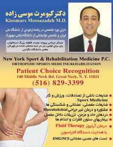 Moosazadeh Kioomars M.D.