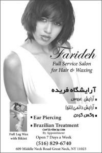 Farideh Beauty Salon