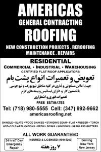 Americas Roofing