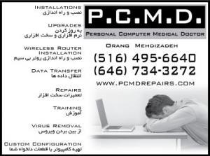 P.C.M.D.