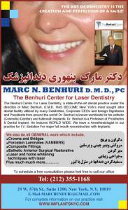 Marc N. Benhuri D.M.D., PC