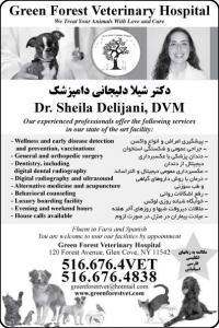 Dr. Sheila Delijani, DVM