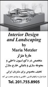 Interior Design and Landscaping