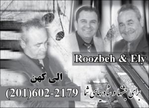 Ely & Roozbeh
