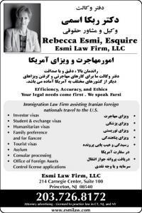 Rebecca Esmi, Esquire
