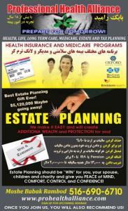 Professional Health Alliance