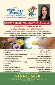 Sherry Farzan, MD