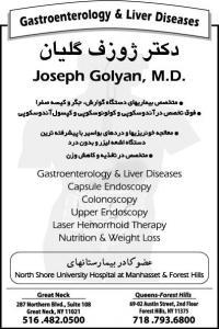 Josef Golyan MD, Forest Hills