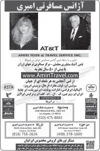 Amiri Travel