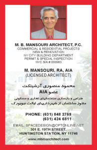 MANSOURI ARCHITECT, P.C.