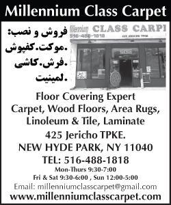 Millennium Class Carpet