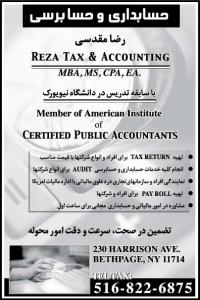 Reza Tax & Accounting