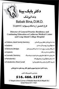 Bina Babak, D.D.S.
